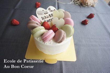 マカロントッピングのデコレーションケーキ